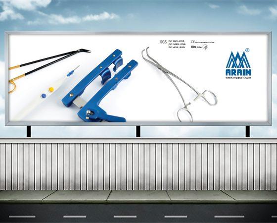 M.A Arain Wall Design